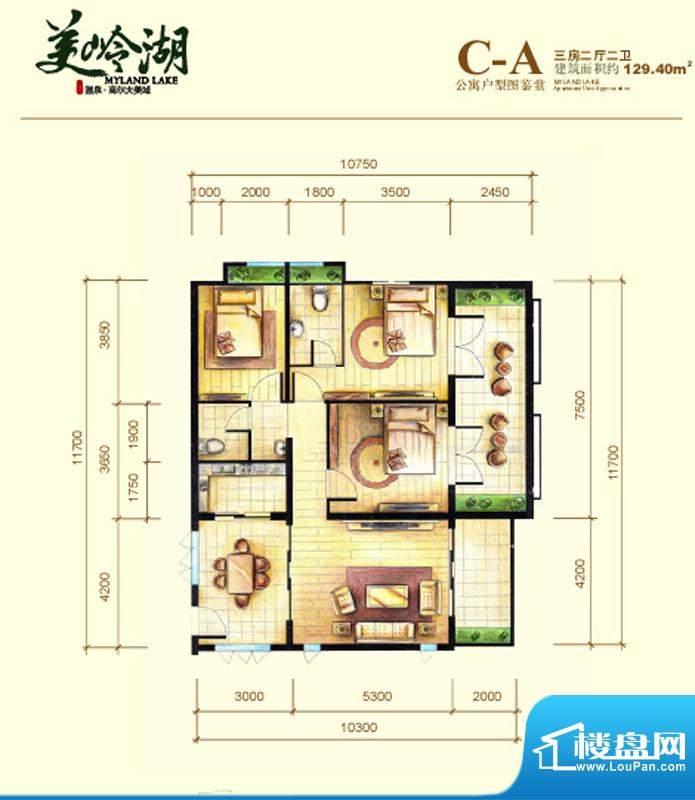 美岭湖C-A公寓户型图面积:129.40平米