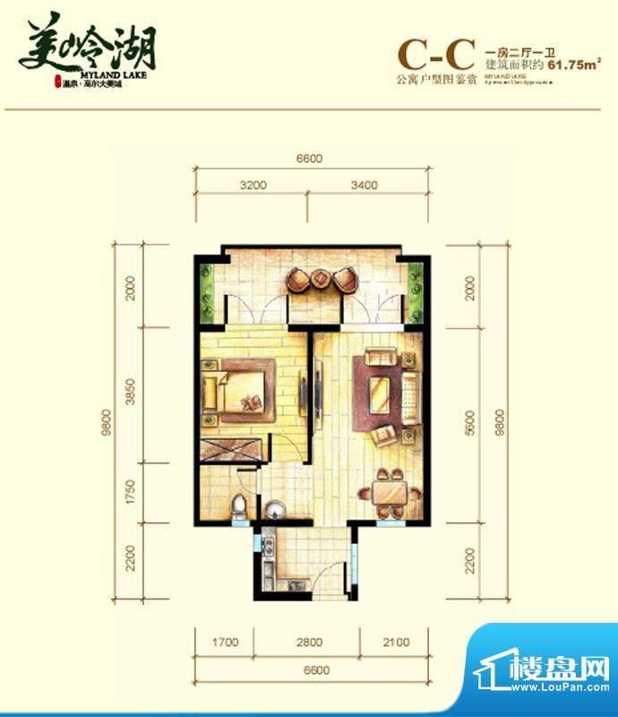 美岭湖C-C公寓户型图面积:61.75平米