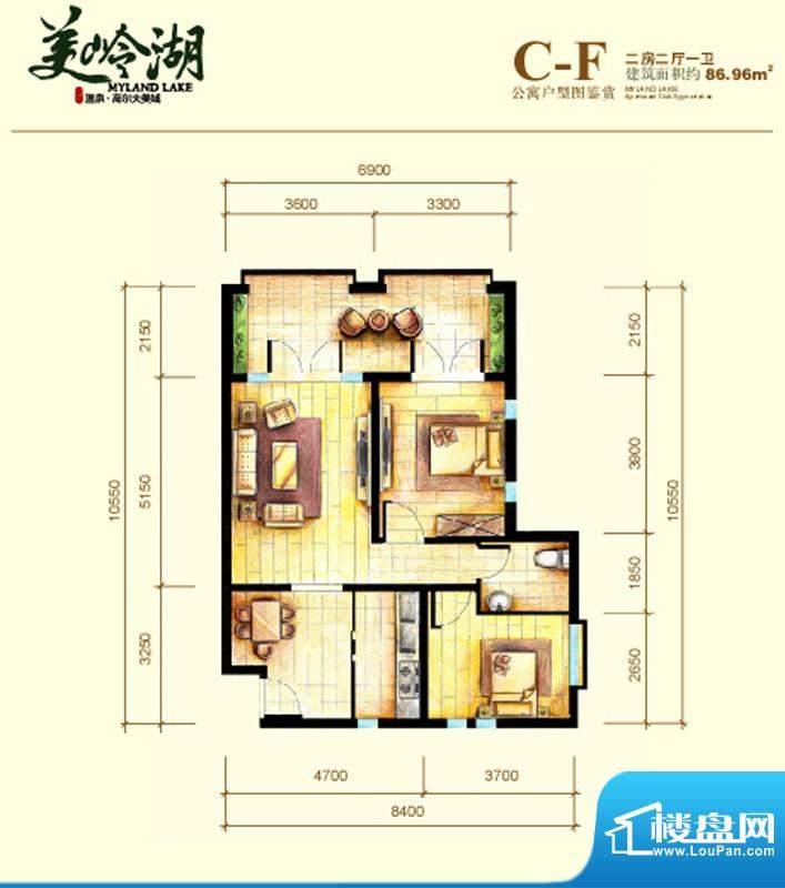 美岭湖C-F公寓户型图面积:86.96平米