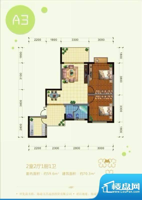 澜港壹号A3户型 2室面积:70.30平米