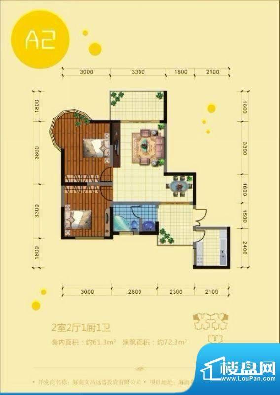 澜港壹号A2户型 2室面积:72.30平米