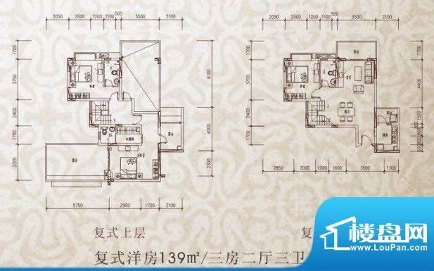 金田花园花域复式户面积:139.00平米