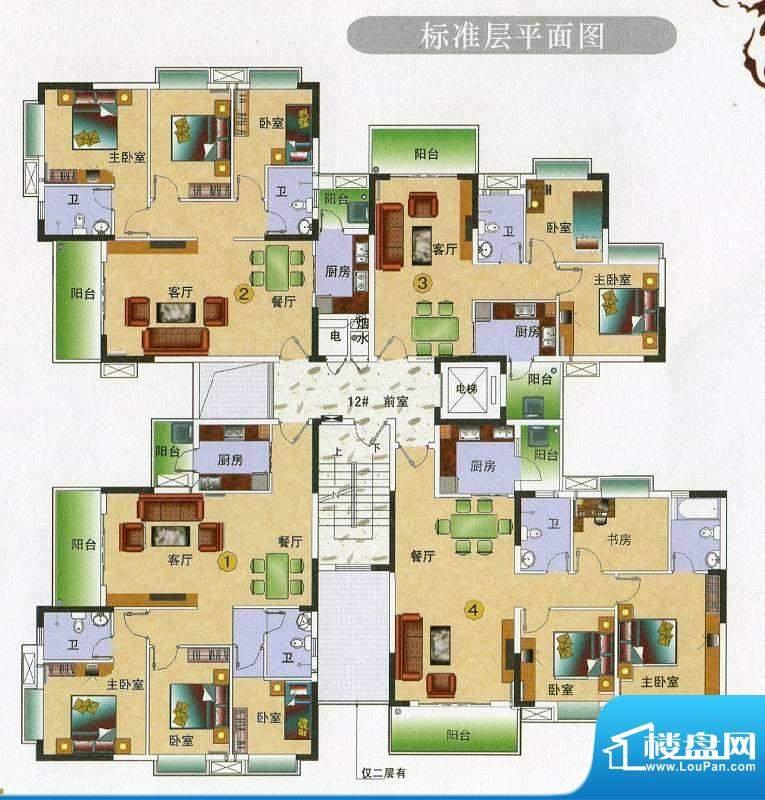 金田花园花域12栋2-面积:102.70平米