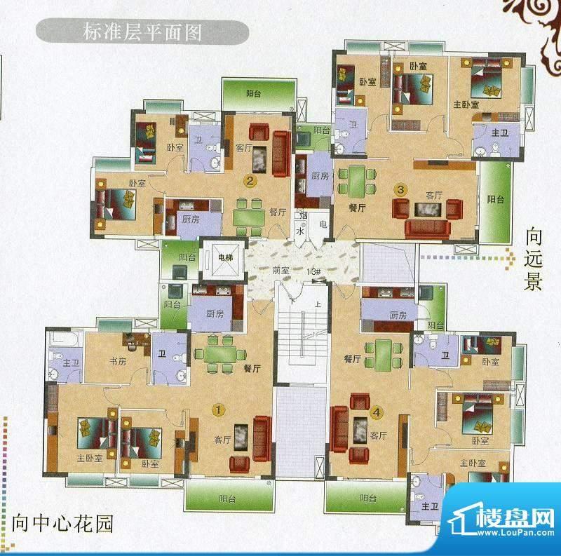 金田花园花域13栋2-面积:106.53平米