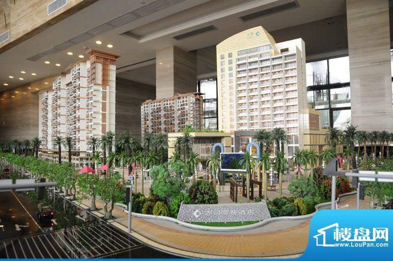 碧桂园·小城之春酒店正门沙盘实景图