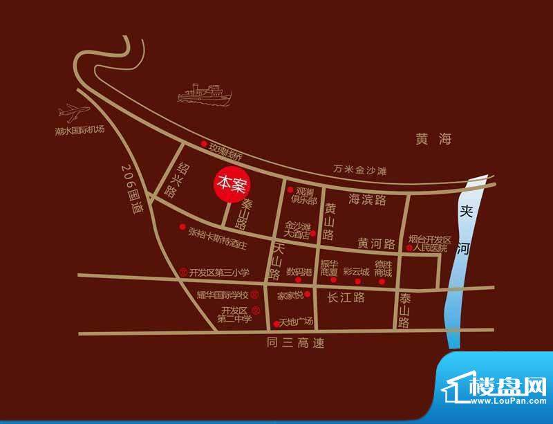 海滨假日花园交通图