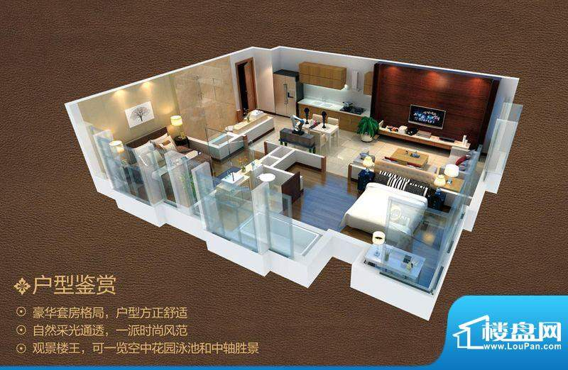 佛奥广场户型1 2室2面积:96.00平米
