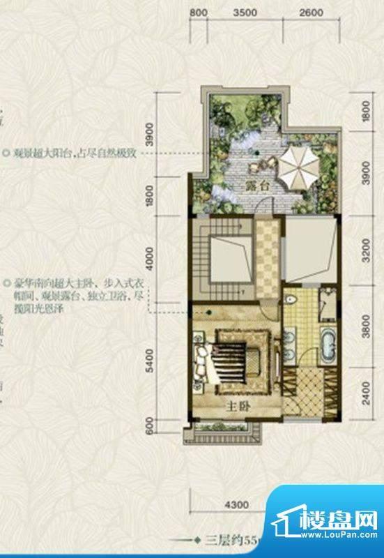 中海原山别墅中户22面积:55.00平米