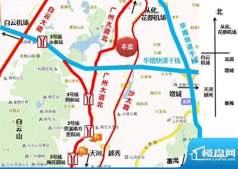 新天半山交通图