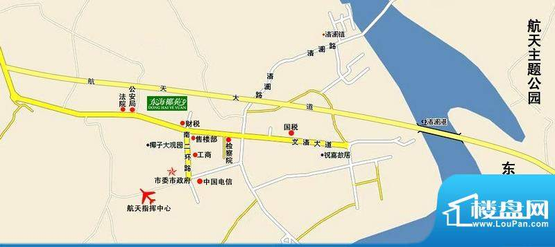 东海椰苑区位图