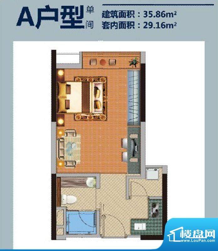方圆E时光A户型 1厅面积:35.86平米