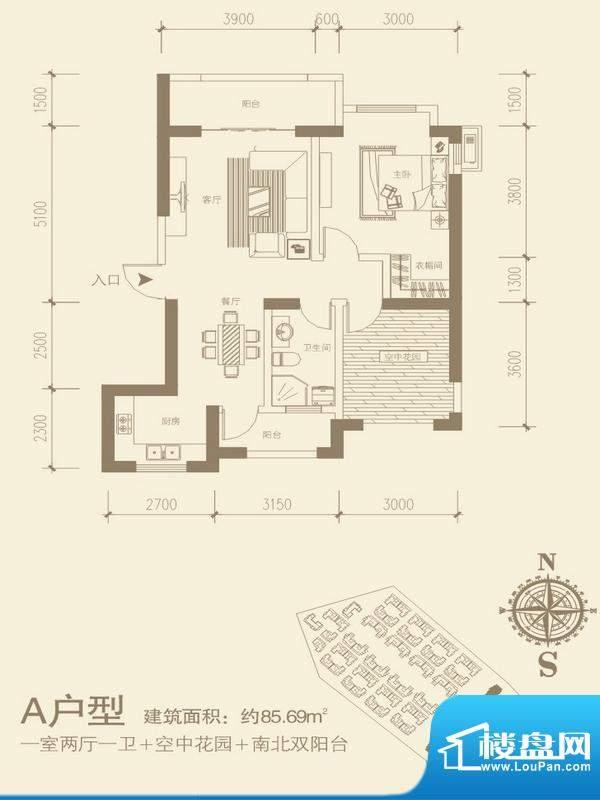 田德海泉湾洋房A户型面积:85.69平米