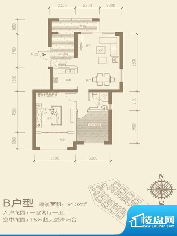 田德海泉湾洋房B户型面积:91.02平米