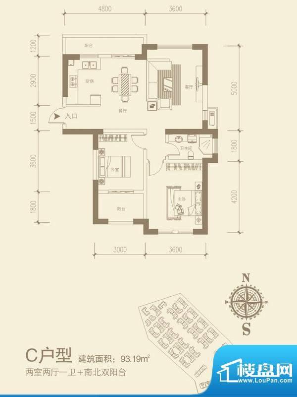 田德海泉湾洋房C户型面积:93.19平米