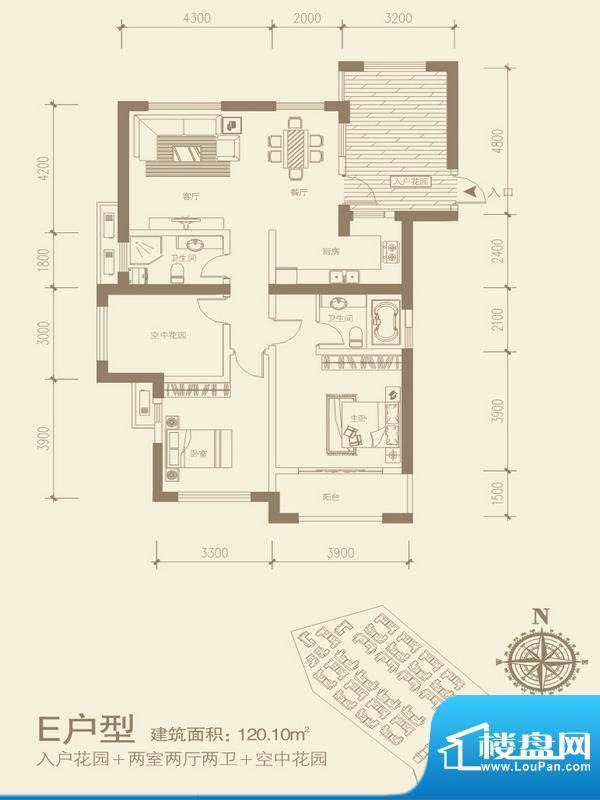 田德海泉湾洋房E户型面积:120.10平米