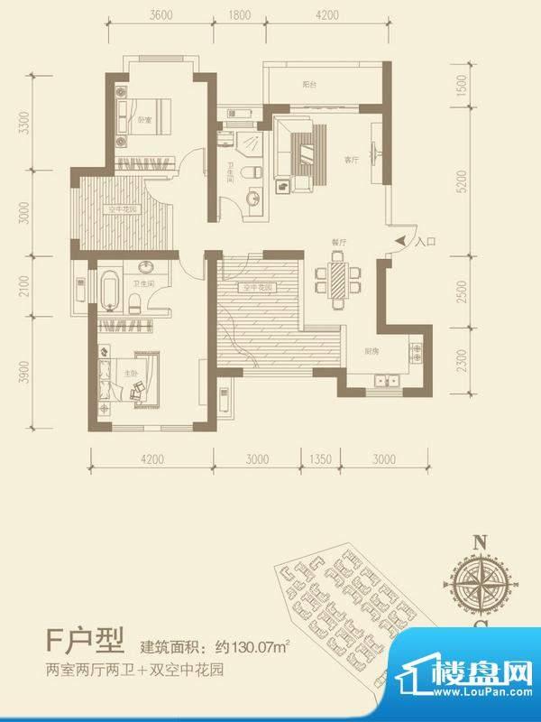 田德海泉湾洋房F户型面积:130.07平米