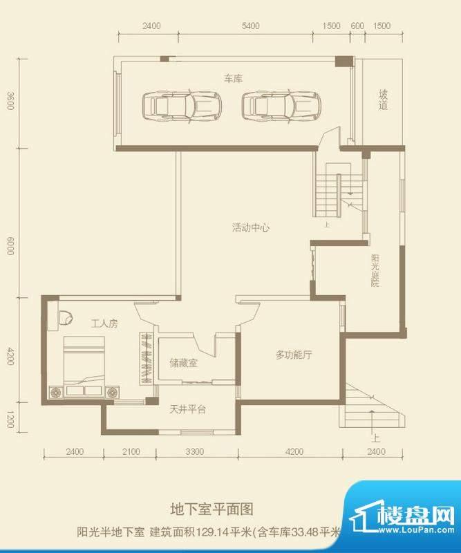 田德海泉湾别墅A户型面积:319.85平米