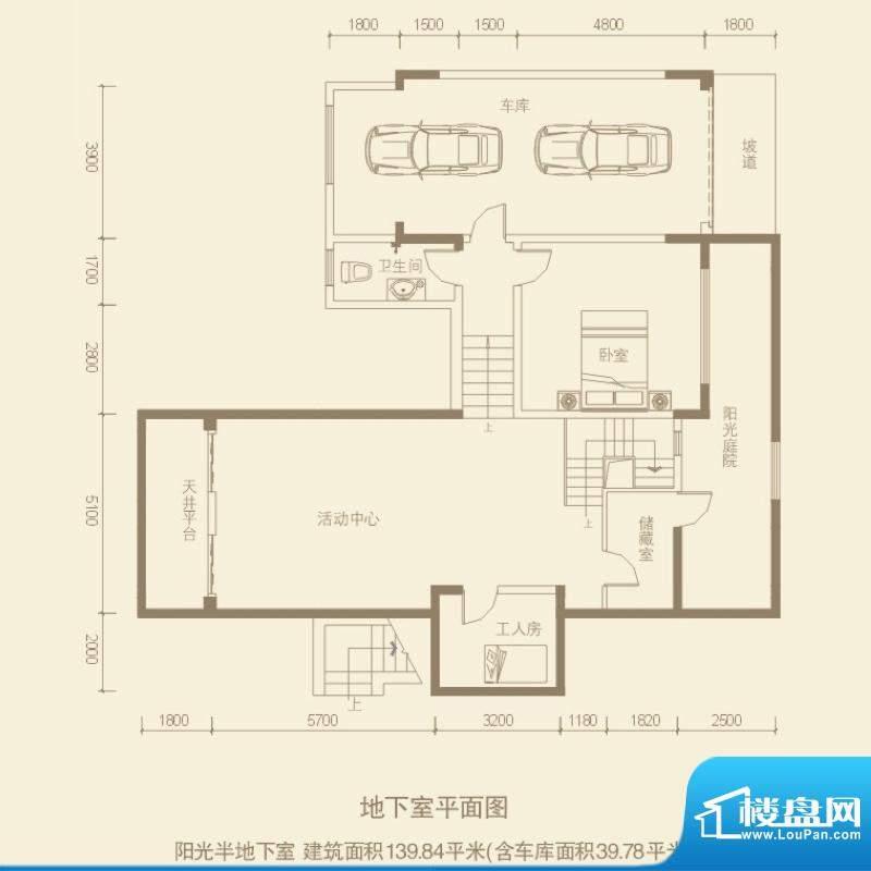 田德海泉湾别墅C户型面积:374.06平米