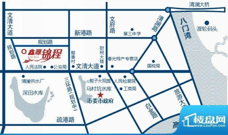 鑫源锦程交通图
