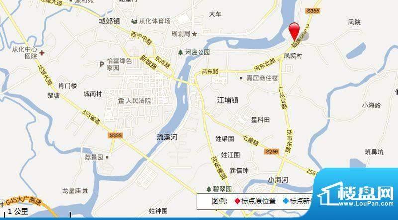 宏诚海峰花园交通图