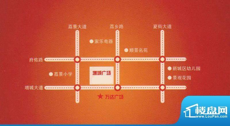 广州增城万达广场交通图