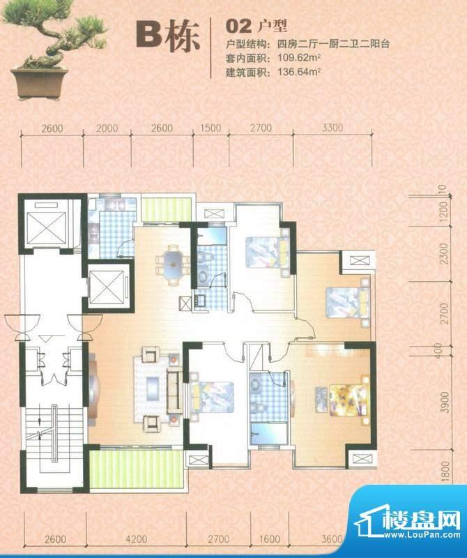 凤凰白龙新城B栋02户面积:136.64平米