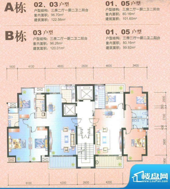 凤凰白龙新城A栋02、面积:122.56平米
