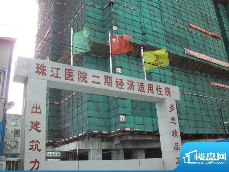 珠江医院第二期经适房项目外景图(2011