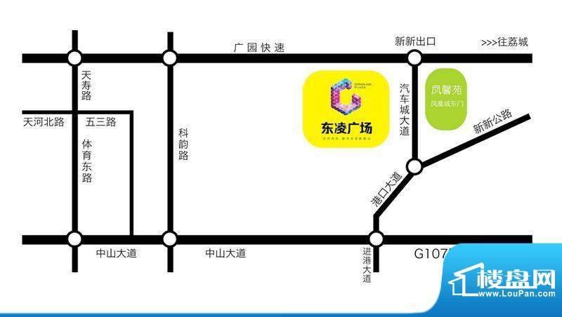 东凌广场交通图
