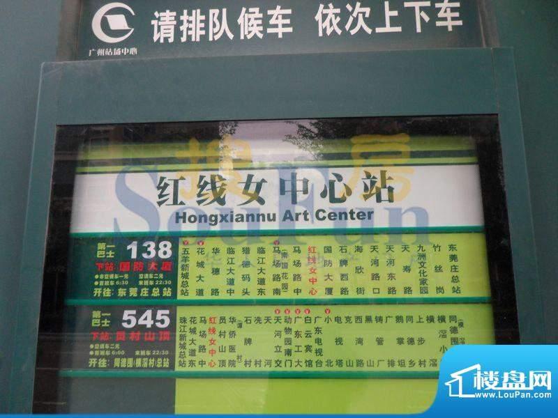 越秀地产珠江新城D8-C3项目交通图