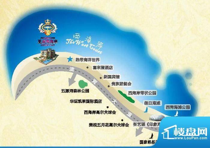 夏威夷海岸交通图