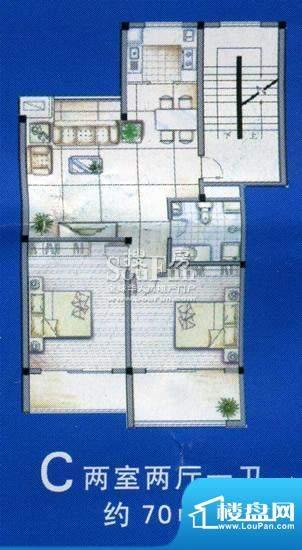 北海新城户型图 2室面积:70.00平米