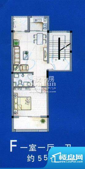 北海新城户型图 1室面积:55.00平米