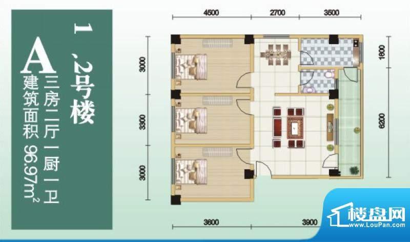 珉华百花苑1-2#A户型面积:96.97平米