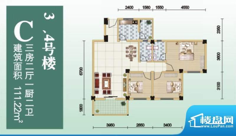 珉华百花苑3#、4#C、面积:111.22平米