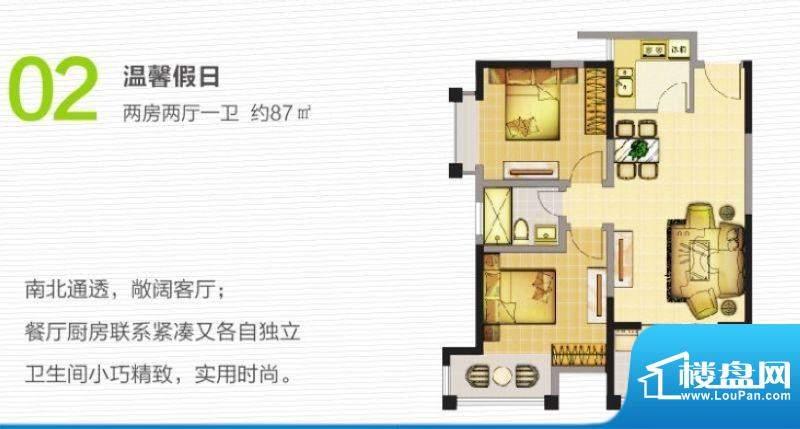 台湾风情小镇02温馨面积:87.00平米