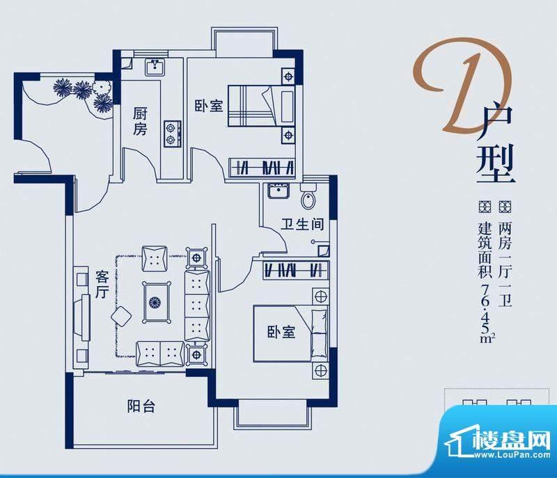 蓝山湖D户型 2室1厅面积:76.45平米