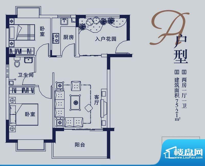蓝山湖A户型 2室1厅面积:75.21平米