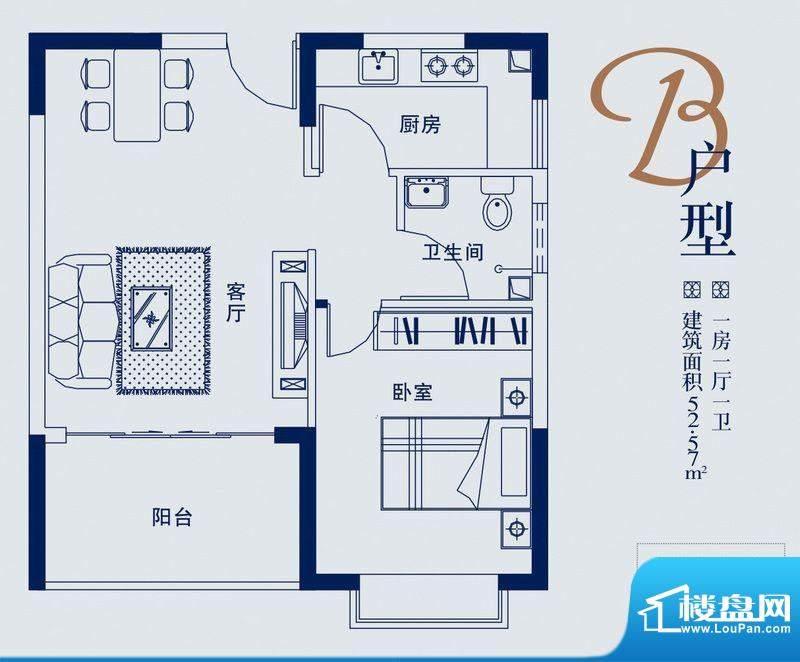 蓝山湖B户型 1室1厅面积:52.57平米