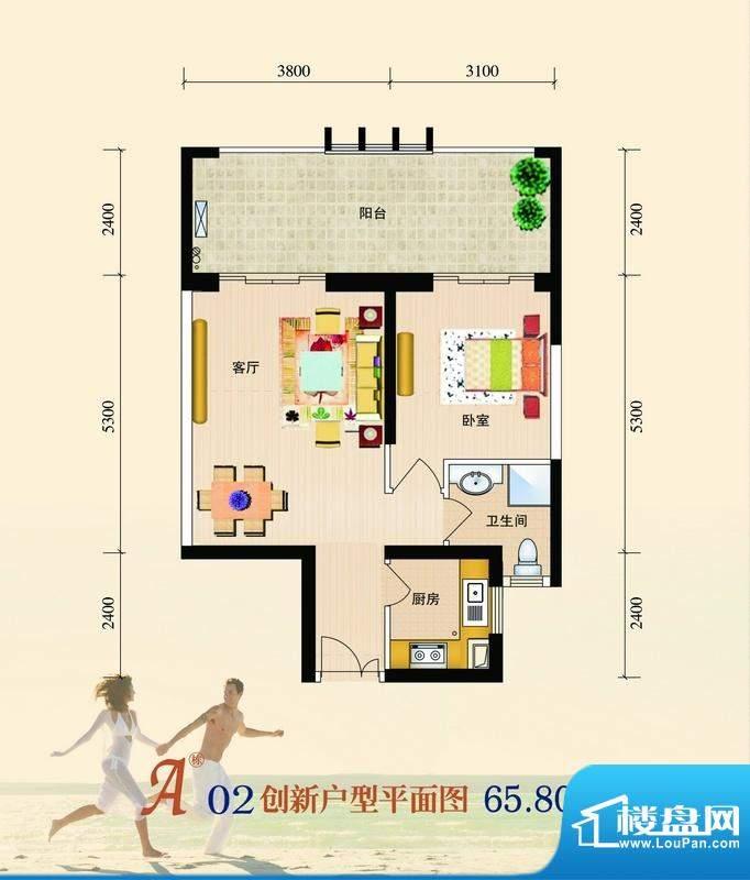 银滩雅园A02创新户型面积:65.80平米