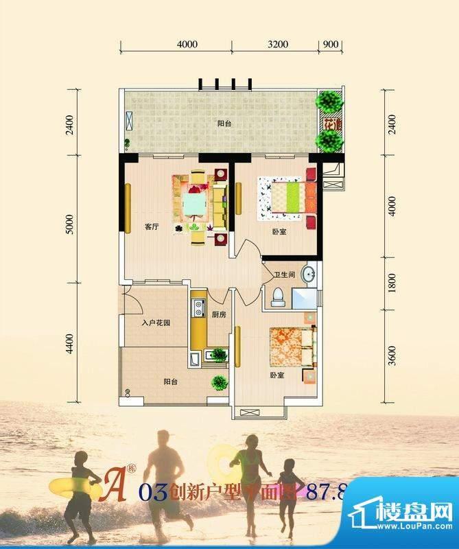 银滩雅园A03创新户型面积:87.80平米