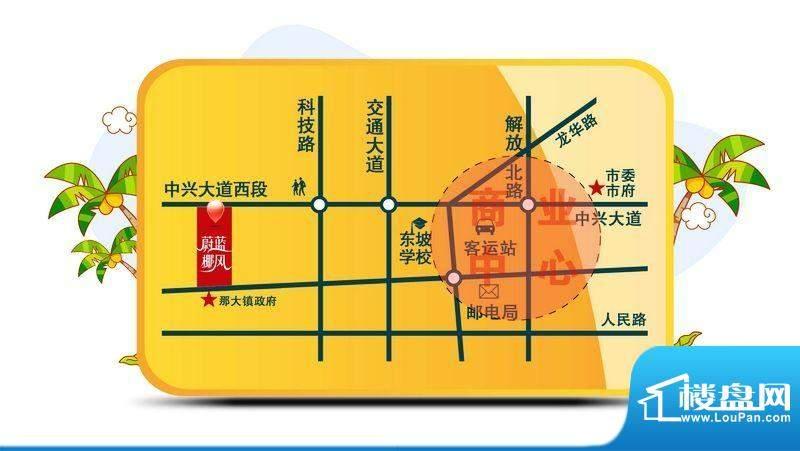 蔚蓝椰风交通图