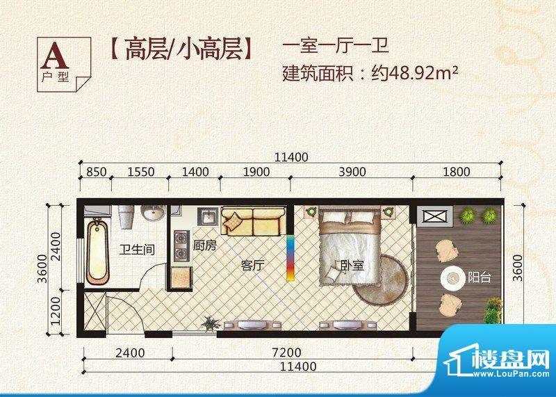 梅岭雅居一期A户型 面积:48.92平米