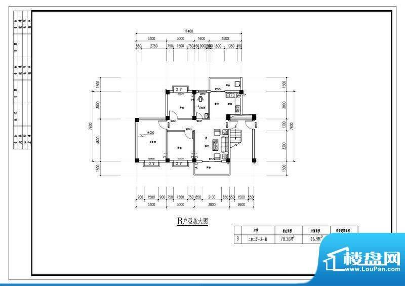 嘉凯岭铺面B户型 2室面积:95.26平米