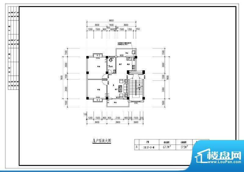 嘉凯岭铺面A户型 2室面积:85.20平米