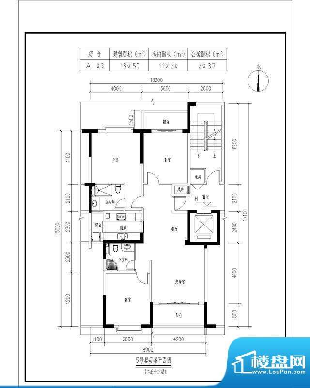 翠玉园新区5#楼A03户面积:130.57平米