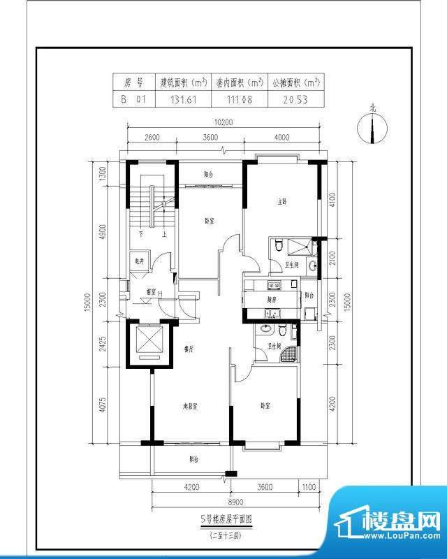 翠玉园新区5#楼B01户面积:131.61平米