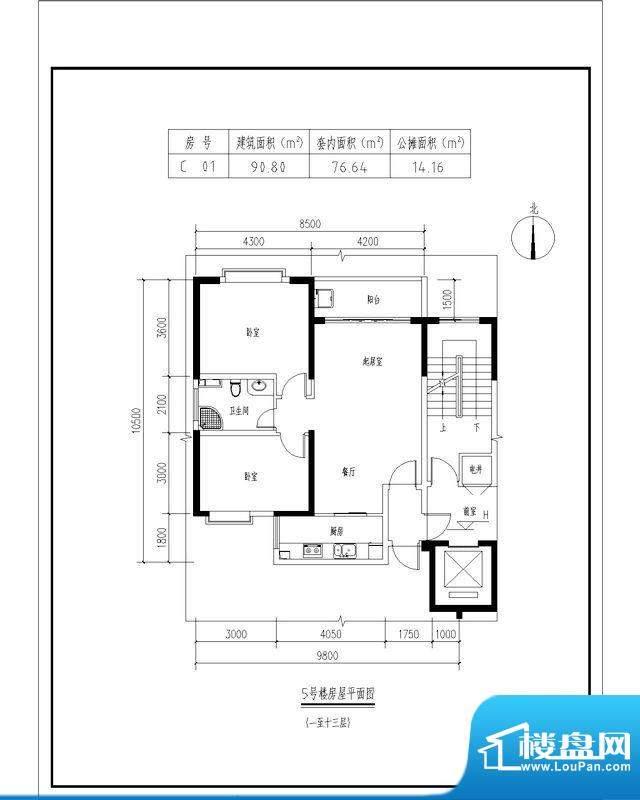 翠玉园新区5#楼C01户面积:90.80平米