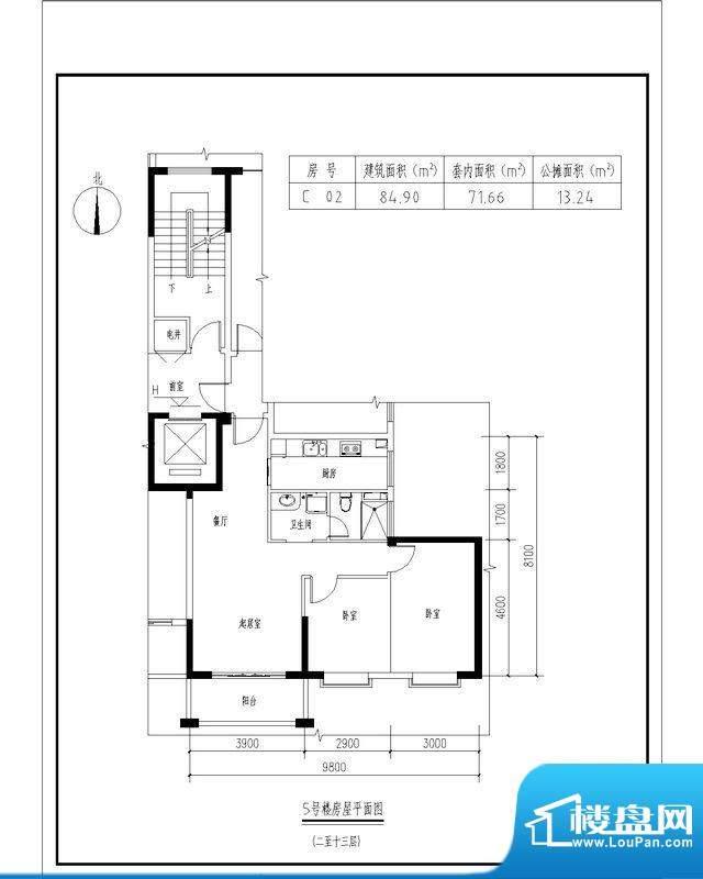 翠玉园新区5#楼C02户面积:84.90平米
