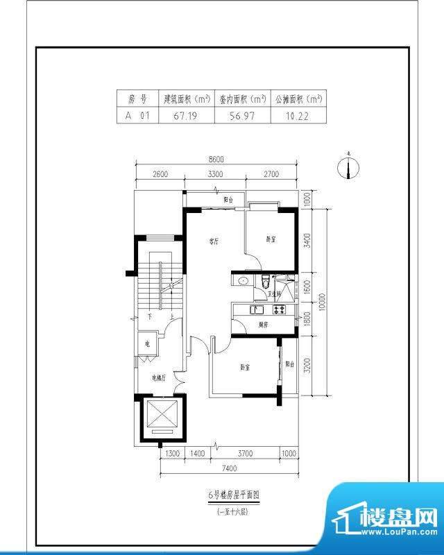 翠玉园新区6#楼A01户面积:67.19平米